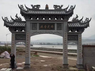 舟山寺庙山门(编号038)