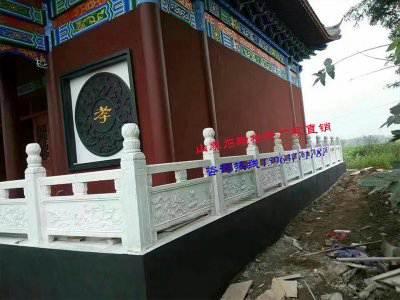 寺院大殿汉白玉石栏杆/护栏(编