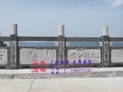 桥面青石栏杆石护栏(编号062)