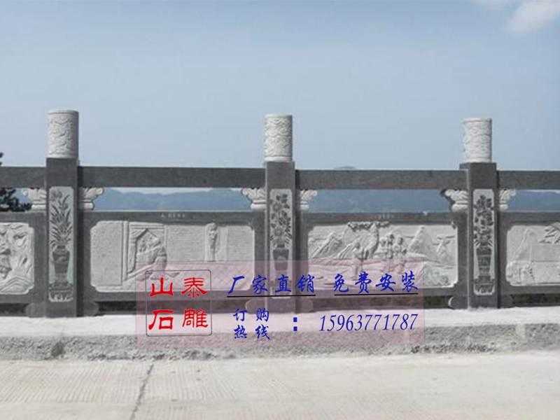 石栏杆/护栏