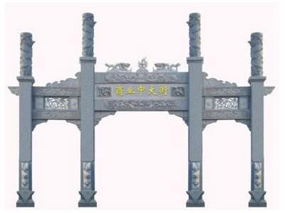 石雕栏杆、石拱桥、石栏杆
